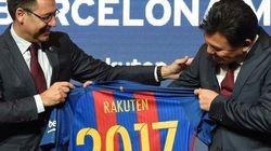 ¿Qué es Rakuten, el nuevo patrocinador del
