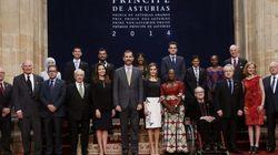 EN DIRECTO: Premios Príncipe de Asturias