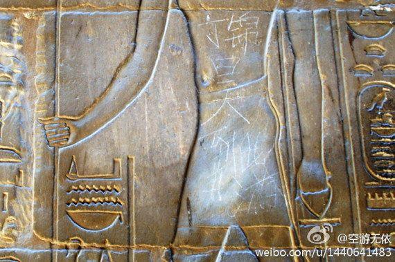 El Templo de Luxor, restaurado tras la pintada de un adolescente