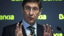 Bankia ganó 747 millones en 2014, un 83% más que en
