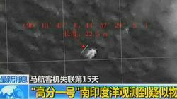 China analiza nuevas imágenes de posibles restos del avión
