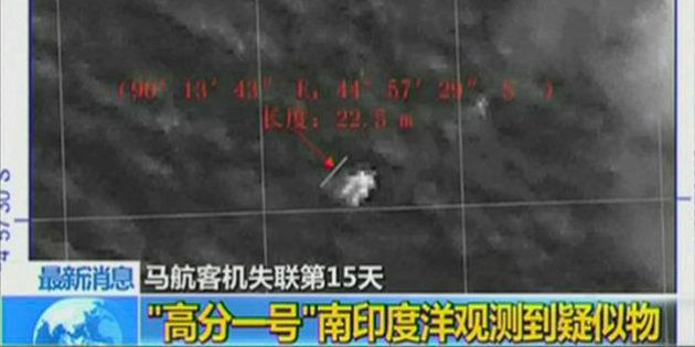 Avión de Malasia: China analiza nuevas imágenes de posibles