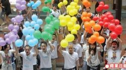 120 países contra la Homofobia y la