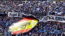 #ElRecreNoSeRinde, el grito del fútbol para salvar al