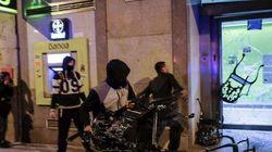 La Policía califica los disturbios de