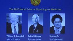 Premio Nobel de Medicina 2015: William C. Campbell, Satoshi Omura y Youyou Tu por su lucha contra las enfermedades