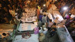 Al menos 55 muertos y 120 heridos en un atentado suicida en