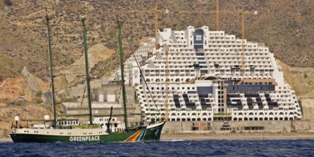 El Tribunal Superior de Justicia de Andalucía declara