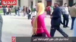 Esto es lo que pasa si eres universitaria en Egipto