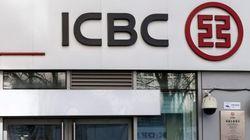 La Guardia Civil registra el banco chino ICBC en Madrid por blanqueo de