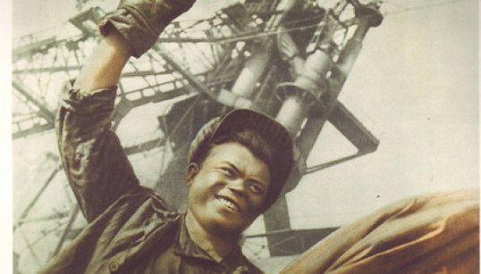 Carteles soviéticos 'vintage'