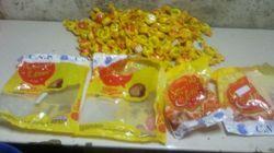 Incautados cuatro kilos de bombones rellenos de