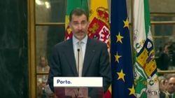 Así habla portugués el rey