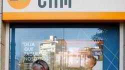 Detenidos cinco exdirectivos de la CAM por irregularidades en la