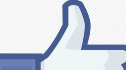 Facebook se carga la manita: así es el nuevo botón de 'me gusta'