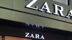 En Zara vas a pagar con el