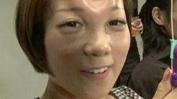 'Body art' en Japón: deformarse la frente con agua salada (VÍDEO,