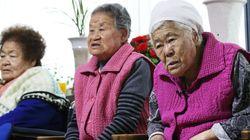 Japón reconoce y compensará a las esclavas sexuales surcoreanas de la Segunda Guerra