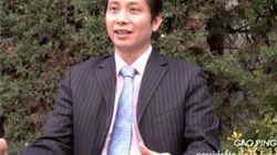 Libertad para Gao Ping y 11 miembros más de la trama del 'caso