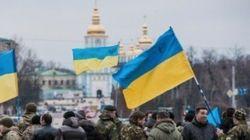 Ucrania a través del