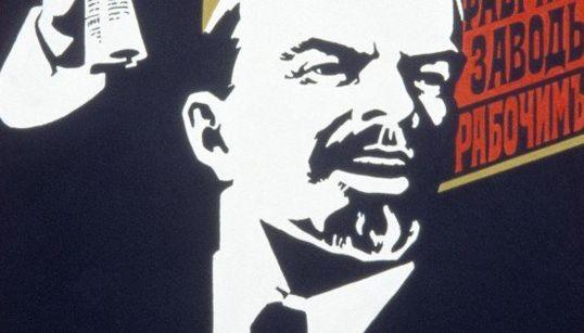 El arte y la ideología de otra época en 35 pósters