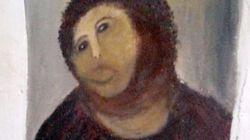 Objetivo: arreglar este Cristo