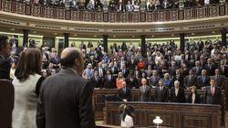 Rajoy anuncia que el Gobierno estudiará reducir el número de