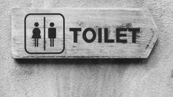 Madrid permitirá baños mixtos en bares y