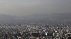 El rescate a Grecia llega a su fin en