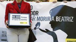 La ONU a El Salvador: la ley del aborto va contra los derechos