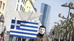 El BCE amplia el máximo de liquidez de urgencia para los bancos