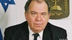 Un juez de Israel: