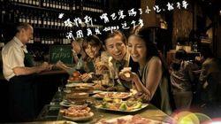 Turistas chinos, os recibimos con alegría