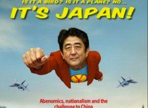 'Abenomics': La apuesta de Japón por el crecimiento que podría funcionar en la