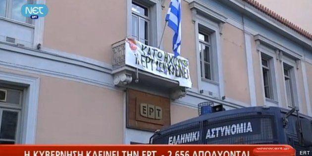 El Gobierno griego cierra la televisión y la radio