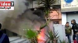 Al menos 16 muertos tras un ataque con cócteles molotov en El