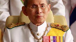 Muere el rey de Tailandia a los 88 años en un hospital de