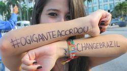 11 ciudades de Brasil ceden ante las