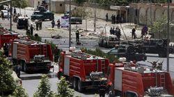 Los talibanes atacan con explosivos el Parlamento de