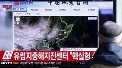 Corea del Norte suma un nuevo desafío tras una prueba nuclear con una bomba de