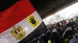 El Gobierno de Egipto disuelve los Hermanos