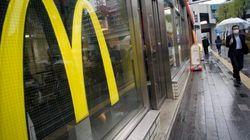 Dios está en todas partes y McDonald's quiere hacer lo