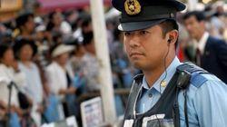 La policía japonesa busca a un niño abandonado por sus padres en el bosque como