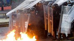 Disturbios en México durante la investidura de Peña Nieto