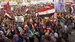 El Constitucional de Egipto cesa sus funciones