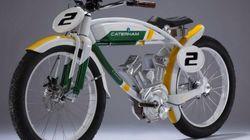 5 bicis que parecen motos y que quizá no