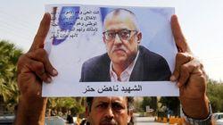 El escritor jordano Nahed Hattar, asesinado por publicar esta