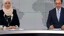 Una mujer con velo presenta el telediario en Egipto por primera