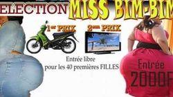 Burkina Faso prohíbe un concurso por