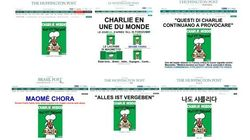 El homenaje global del 'Huffington Post' a 'Charlie Hebdo'